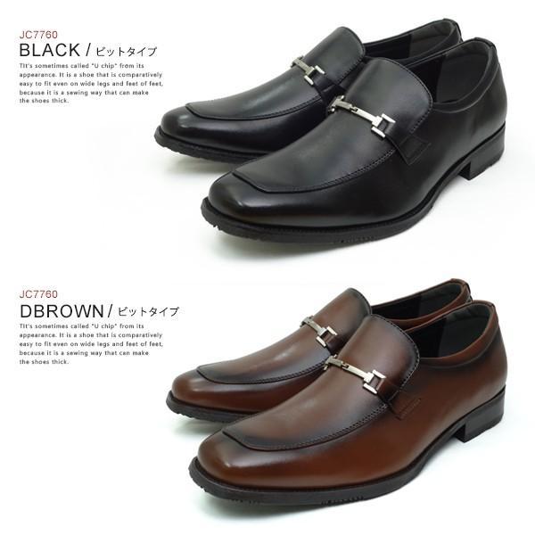ビジネスシューズ 防水 幅広 4E 紳士靴 メンズ クッション性 履きやすい assistant 06