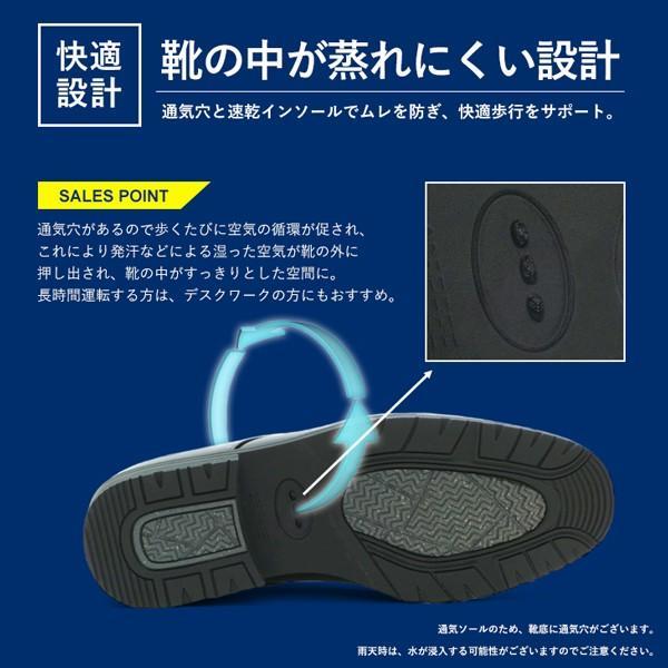 ビジネスシューズ 通気性 蒸れにくい 幅広 4E メンズ 軽量 消臭 ビッグサイズ 大きいサイズ|assistant|02