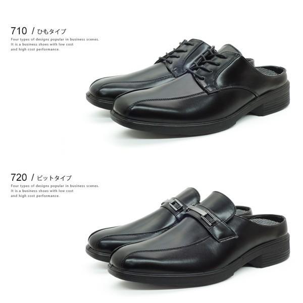 ビジネスシューズ サンダル メンズ かかとなし スリッパ 紳士靴 AIR WALKING assistant 10