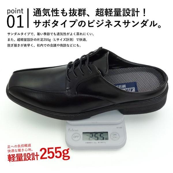 ビジネスシューズ サンダル メンズ かかとなし スリッパ 紳士靴 AIR WALKING assistant 04