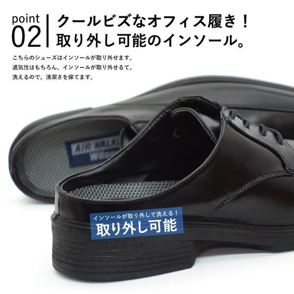 ビジネスシューズ サンダル メンズ かかとなし スリッパ 紳士靴 AIR WALKING assistant 05