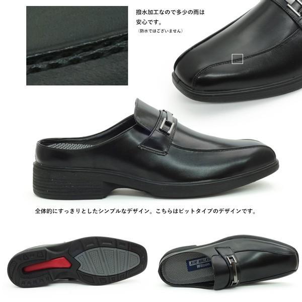 ビジネスシューズ サンダル メンズ かかとなし スリッパ 紳士靴 AIR WALKING assistant 07