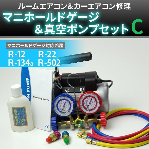 エアコン 補充 ルーム ガス