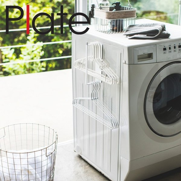 Plateマグネット洗濯ハンガー収納ラックプレートS3918山崎実業