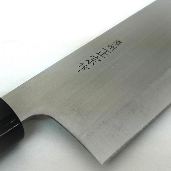 ●送料無料●菜切り包丁 170mm 白木柄「濃州正宗」日本製 関の包丁|assnet|05