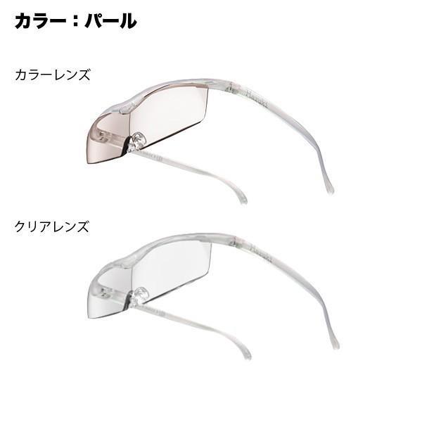 ハズキルーペ コンパクト 正規品 Hazuki 1.6倍 ギフト 日本製|astalift|09