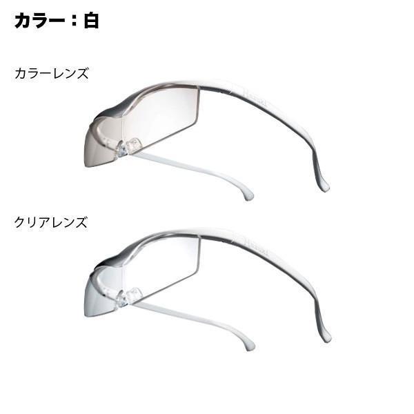 ハズキルーペ コンパクト 正規品 Hazuki 1.6倍 ギフト 日本製|astalift|10