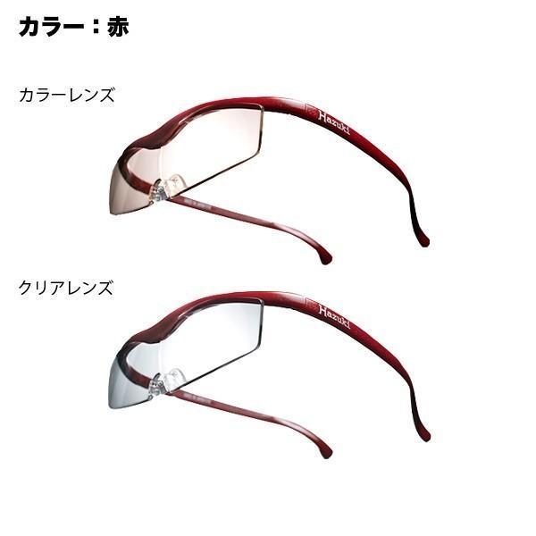 ハズキルーペ コンパクト 正規品 Hazuki 1.6倍 ギフト 日本製|astalift|11