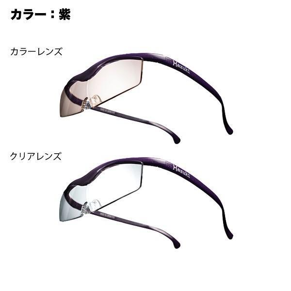 ハズキルーペ コンパクト 正規品 Hazuki 1.6倍 ギフト 日本製|astalift|12