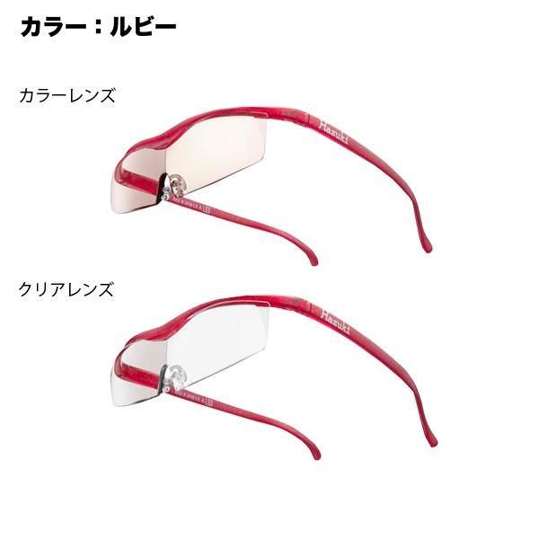 ハズキルーペ コンパクト 正規品 Hazuki 1.6倍 ギフト 日本製|astalift|13