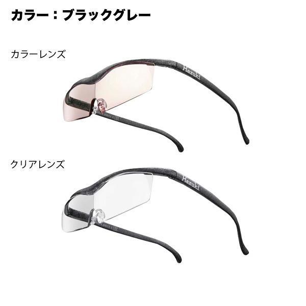 ハズキルーペ コンパクト 正規品 Hazuki 1.6倍 ギフト 日本製|astalift|14