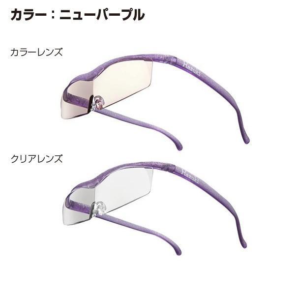ハズキルーペ コンパクト 正規品 Hazuki 1.6倍 ギフト 日本製|astalift|15