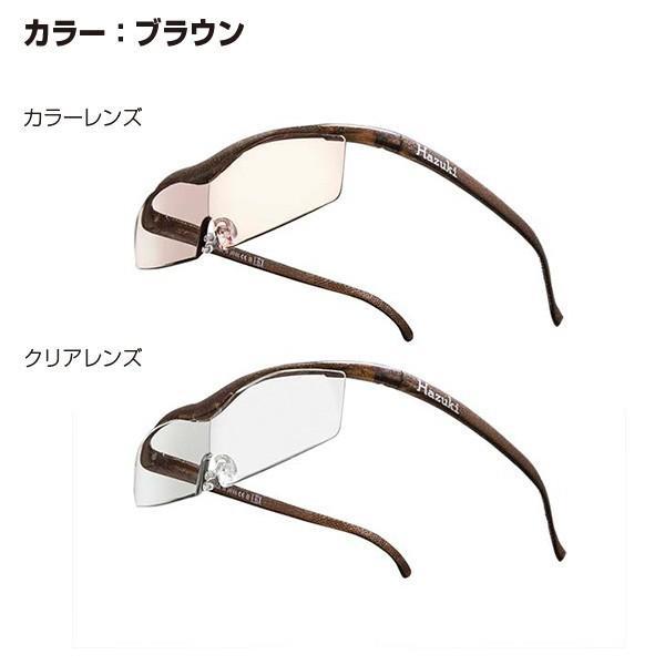 ハズキルーペ コンパクト 正規品 Hazuki 1.6倍 ギフト 日本製|astalift|16