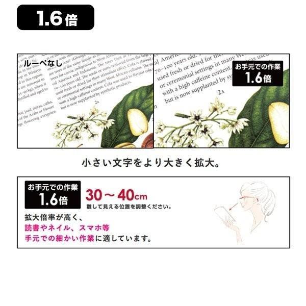 ハズキルーペ コンパクト 正規品 Hazuki 1.6倍 ギフト 日本製|astalift|03