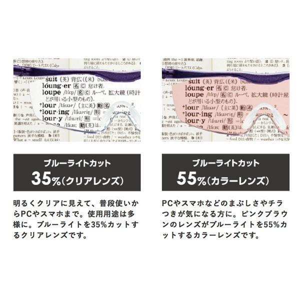 ハズキルーペ コンパクト 正規品 Hazuki 1.6倍 ギフト 日本製|astalift|05