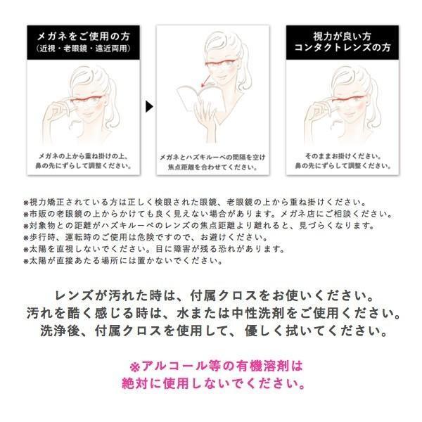 ハズキルーペ コンパクト 正規品 Hazuki 1.6倍 ギフト 日本製|astalift|06