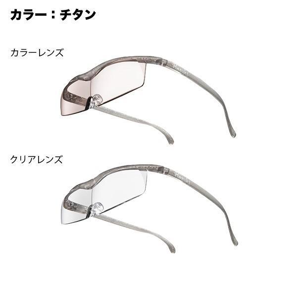 ハズキルーペ コンパクト 正規品 Hazuki 1.6倍 ギフト 日本製|astalift|08