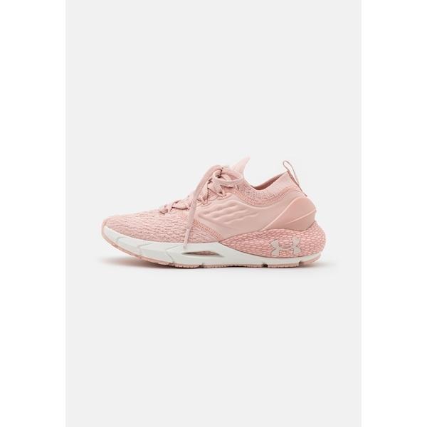 アンダーアーマー シューズ レディース ランニング HOVR PHANTOM 2 - Neutral running shoes - particle pink