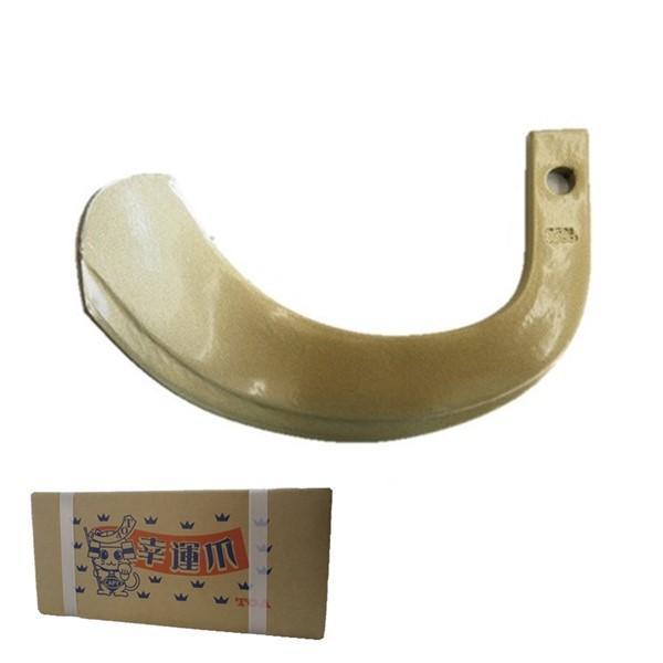 ニプロ SX1608H用 耕うん爪 ホルダータイプ ゴールド爪 32本セット 53-02G 東亜重工製
