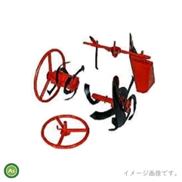 クボタ管理機 アタッチメント TMA300用 あぜ切り機DX2 宮丸アタッチメント (91232-00150)