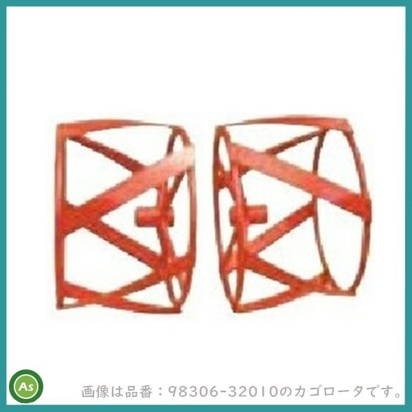 クボタ管理機 アタッチメント TMS,TMAシリーズ用 TMA草削りカゴロータ 旭陽工業 (91164-01300)