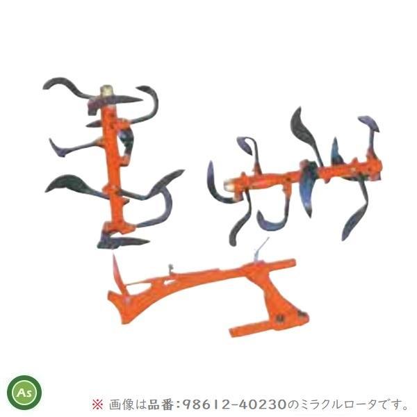 クボタ管理機 アタッチメント TA500(N)・700(N)・800(N)用 ミラクルローターB-800 宮丸アタッチメント 98612-07330