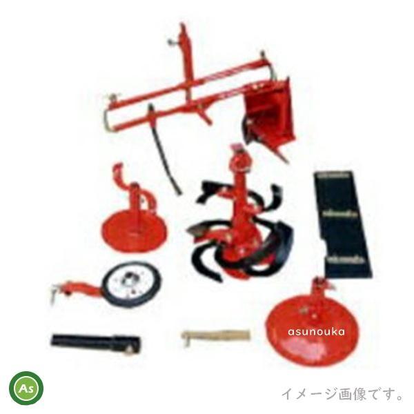 クボタ管理機 アタッチメント TRS600あぜ切りセット (91232-04100) 宮丸アタッチメント