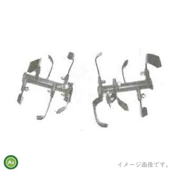 クボタ管理機 アタッチメント 関東農機 TR600 ナタ爪爪軸セット (91201-79500)