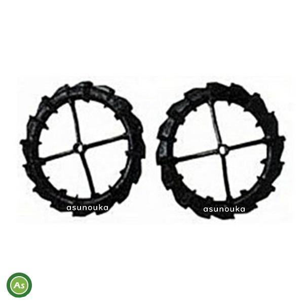 クボタ管理機 アタッチメント 車輪(径25mm)用 ゴムラグ車輪 350-TRS600 (98156-83400) 関東農機