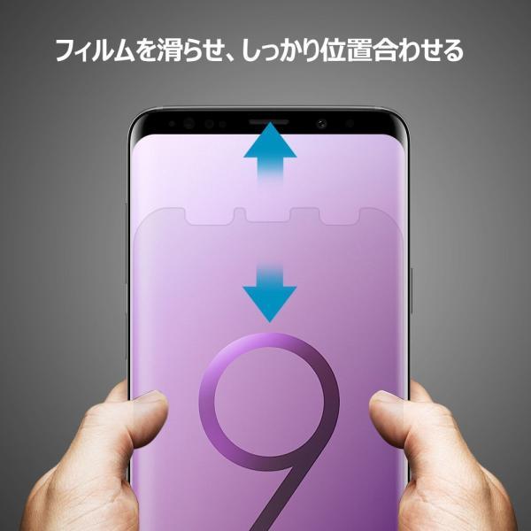 Galaxy S9 フィルム G-Color 気泡ゼロ ケースと干渉せず 貼り直しが可能 手触り抜群 透明ケース付き Samsung Galaxy S9 対応 5.8 インチ (保護フィルム2枚)|asupara|02