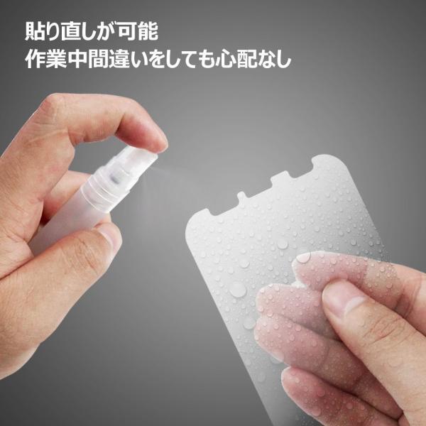 Galaxy S9 フィルム G-Color 気泡ゼロ ケースと干渉せず 貼り直しが可能 手触り抜群 透明ケース付き Samsung Galaxy S9 対応 5.8 インチ (保護フィルム2枚)|asupara|03