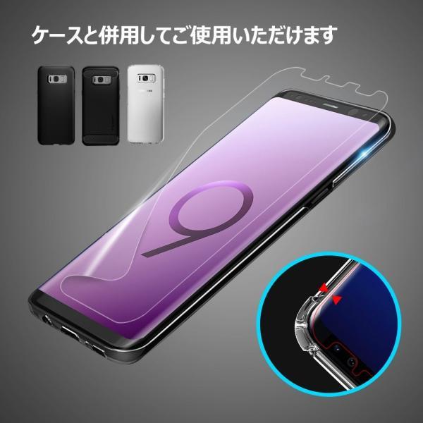 Galaxy S9 フィルム G-Color 気泡ゼロ ケースと干渉せず 貼り直しが可能 手触り抜群 透明ケース付き Samsung Galaxy S9 対応 5.8 インチ (保護フィルム2枚)|asupara|04
