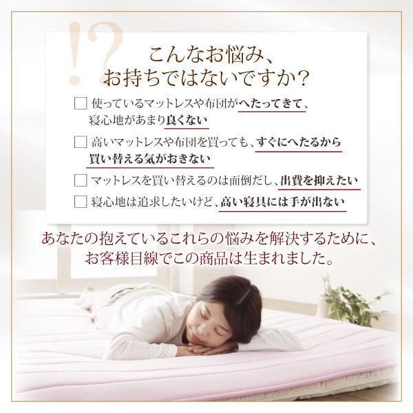 寝具 敷きパッド 寝心地が進化する・V-LAPニットベッドパッド セミ 敷パッド 送料無料|asupura|02