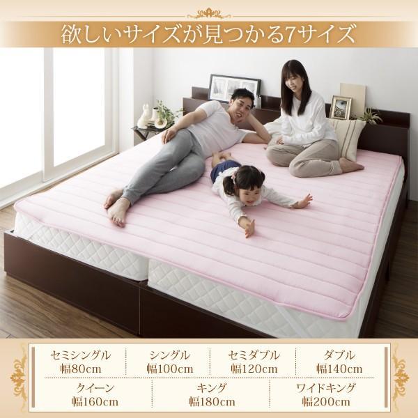 寝具 敷きパッド 寝心地が進化する・V-LAPニットベッドパッド セミ 敷パッド 送料無料|asupura|11