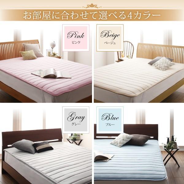 寝具 敷きパッド 寝心地が進化する・V-LAPニットベッドパッド セミ 敷パッド 送料無料|asupura|12