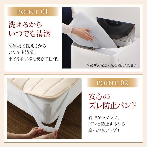 寝具 敷きパッド 寝心地が進化する・V-LAPニットベッドパッド  敷パッド 送料無料|asupura|09