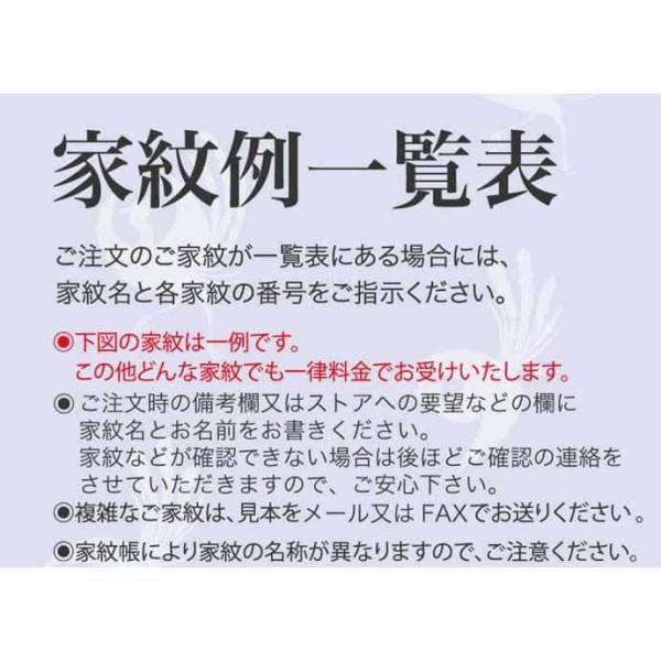 こいのぼり 旭天竜 鯉のぼり 5m〜10mセット用 家紋1種(片面) 名前1種(片面) 旭天竜鯉のぼり専用 大 家紋名入れ作業代 asahi-kamon-l-b asutsuku-ningyoya 02