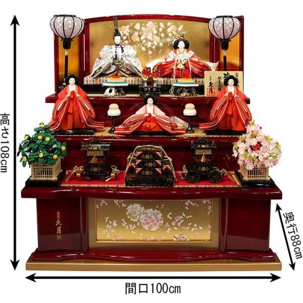 雛人形 久月 ひな人形 雛 三段飾り 五人飾り 瑞光雛 西陣織金襴 九番親王 大三五官女 久月オリジナル頭 h023-k-1070 K-32|asutsuku-ningyoya|02