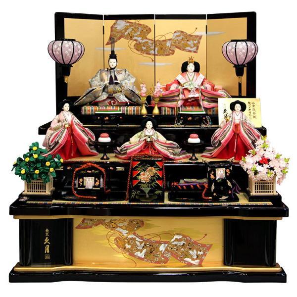 雛人形 久月 ひな人形 雛 三段飾り 五人飾り 春陽雛 西陣織金襴 九番親王 大三五官女 駿河古典蒔絵 h023-k-1080 K-31|asutsuku-ningyoya