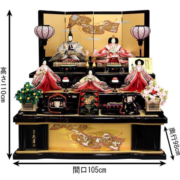 雛人形 久月 ひな人形 雛 三段飾り 五人飾り 春陽雛 西陣織金襴 九番親王 大三五官女 駿河古典蒔絵 h023-k-1080 K-31|asutsuku-ningyoya|02