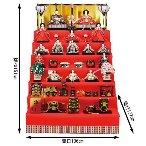 雛人形 ひな人形 雛 七段飾り 十五人飾り 雅泉作 雛つづり 十番親王 三五官女 h023-fz-4e18-aa-801|asutsuku-ningyoya|02