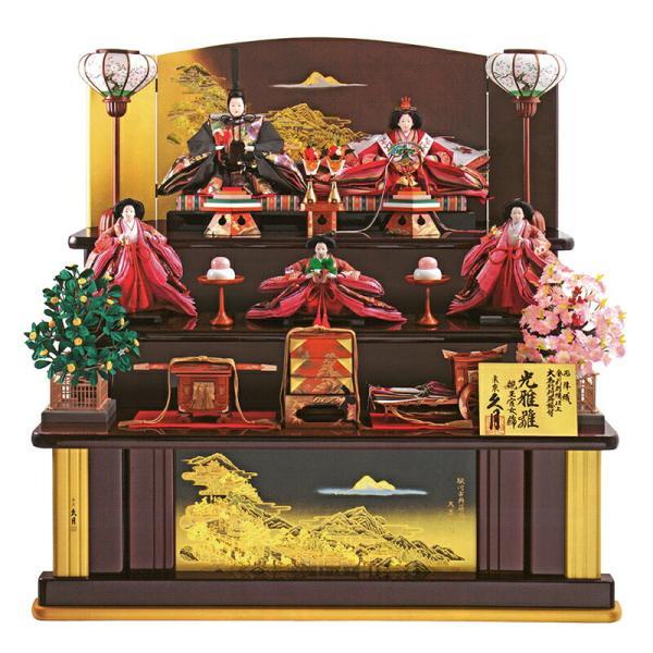 雛人形 久月 ひな人形 雛 三段飾り 五人飾り 光雅雛 西陣織 金彩刺繍 京七番親王 大三五官女 駿河古典蒔絵 h023-k-1140 K-28|asutsuku-ningyoya