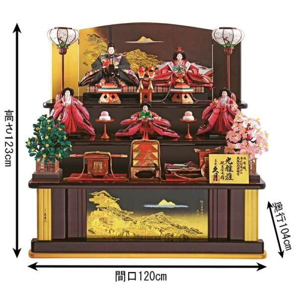 雛人形 久月 ひな人形 雛 三段飾り 五人飾り 光雅雛 西陣織 金彩刺繍 京七番親王 大三五官女 駿河古典蒔絵 h023-k-1140 K-28|asutsuku-ningyoya|02