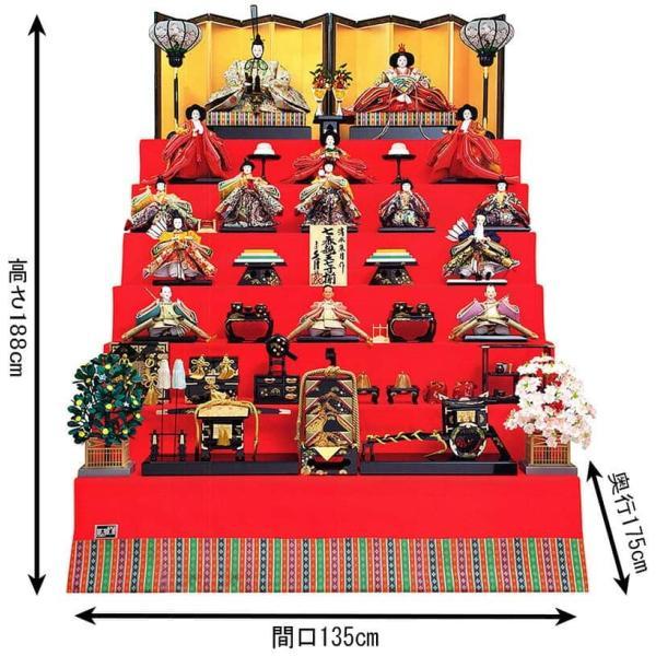 雛人形 久月 ひな人形 雛 七段飾り 十五人飾り 清水朱月作 七番親王 七寸揃 本金道具 久月オリジナル頭 h023-k-7080 K-25|asutsuku-ningyoya|02