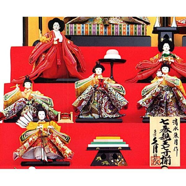 雛人形 久月 ひな人形 雛 七段飾り 十五人飾り 清水朱月作 七番親王 七寸揃 本金道具 久月オリジナル頭 h023-k-7080 K-25|asutsuku-ningyoya|04