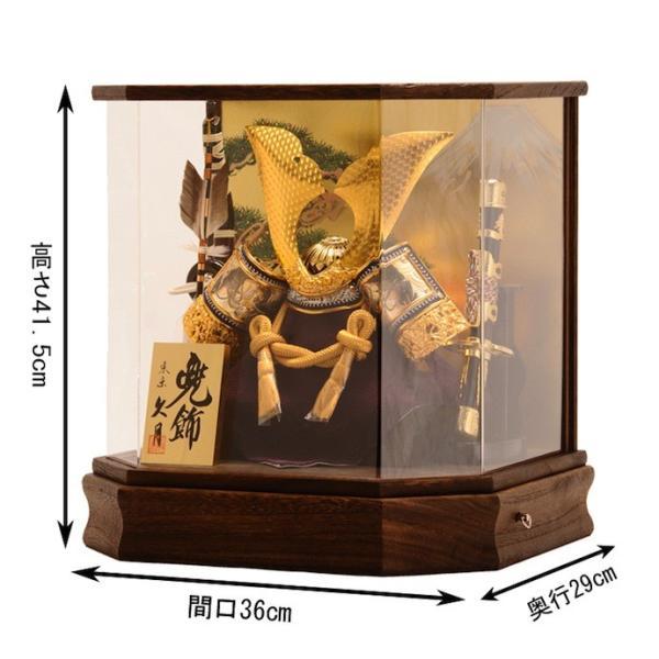 五月人形 久月 兜ケース飾り 六角  オルゴール付 h265-k-k112-2|asutsuku-ningyoya|02