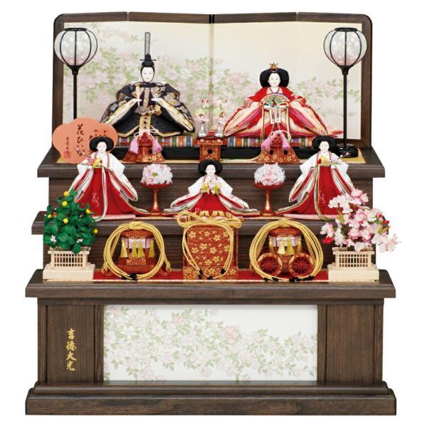 雛人形 ひな人形 雛 吉徳大光 三段飾り 五人飾り 花ひいな h253-ys-306231