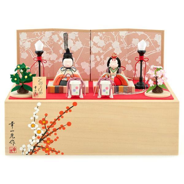 雛人形 幸一光 コンパクト ひな人形 雛 木目込人形飾り コンパクト収納飾り 親王飾り 和works とのとひめ 桐箱入り h283-koi-miww100|asutsuku-ningyoya