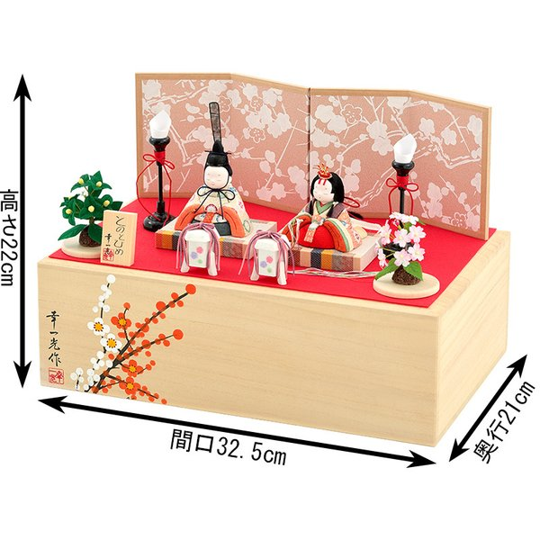 雛人形 幸一光 コンパクト ひな人形 雛 木目込人形飾り コンパクト収納飾り 親王飾り 和works とのとひめ 桐箱入り h283-koi-miww100|asutsuku-ningyoya|02
