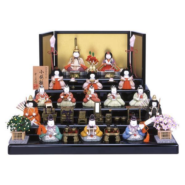 雛人形 ひな人形 雛 幸一光 五段飾り 十五人飾り 木目込み人形 江戸木目込人形 小桜雛 h243-mi-ko-kozakura15|asutsuku-ningyoya